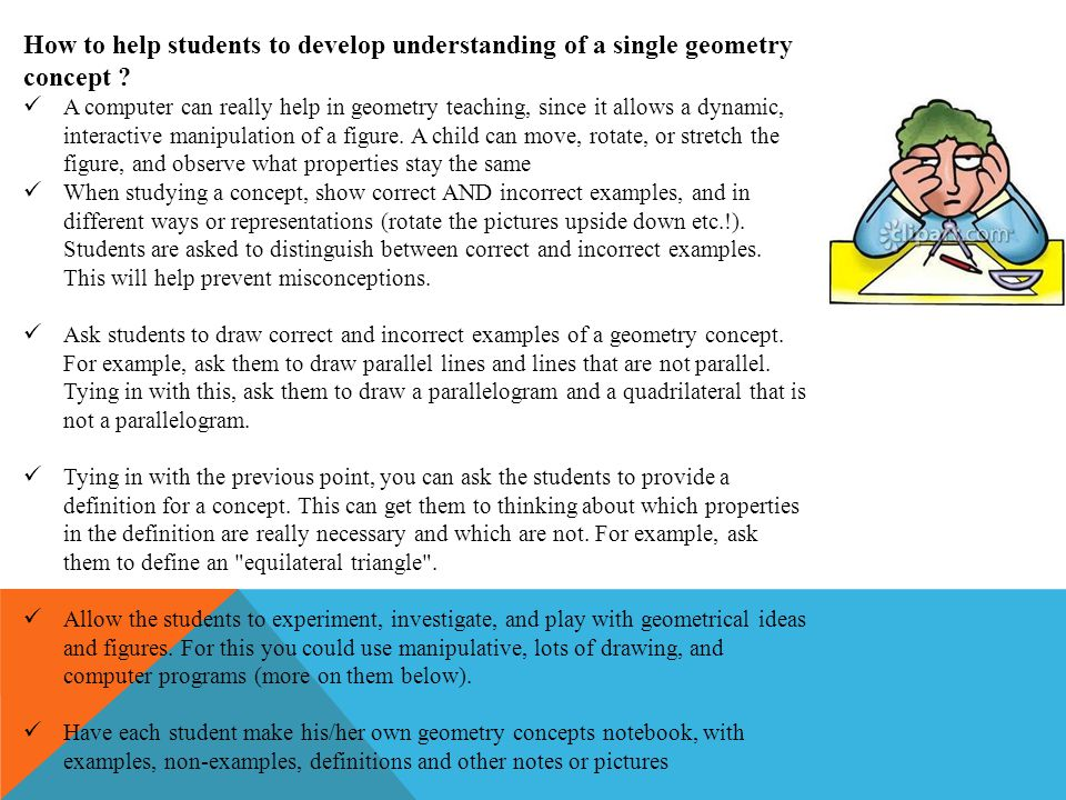 How to help students to develop understanding of a single geometry concept