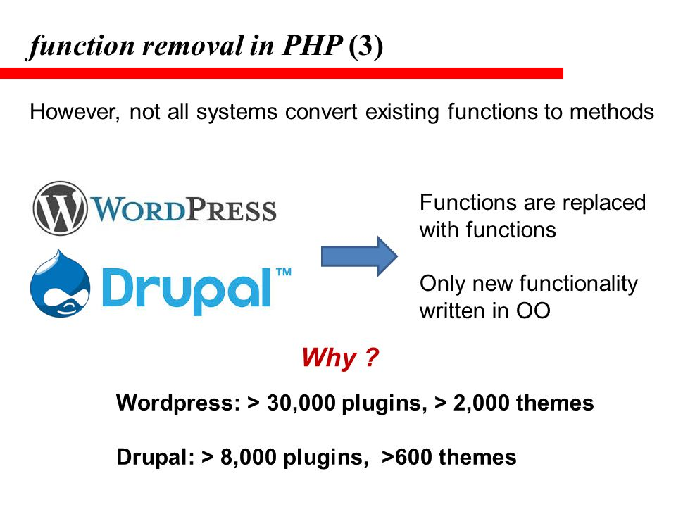 function removal in PHP (3)