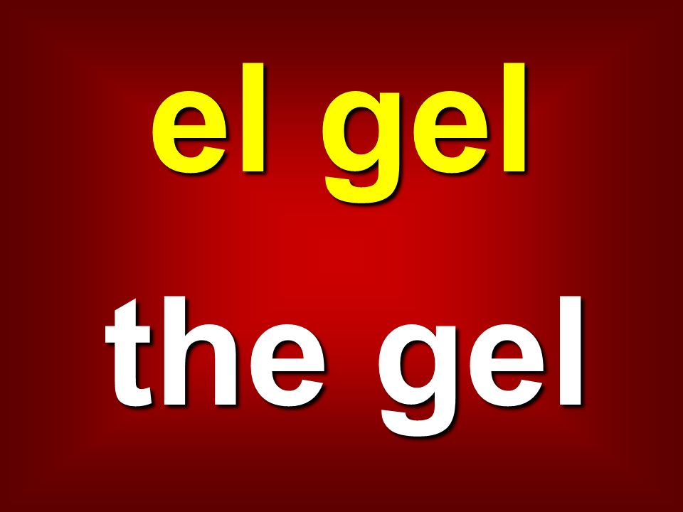 el gel the gel