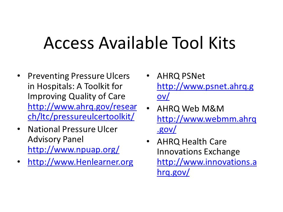 Access Available Tool Kits