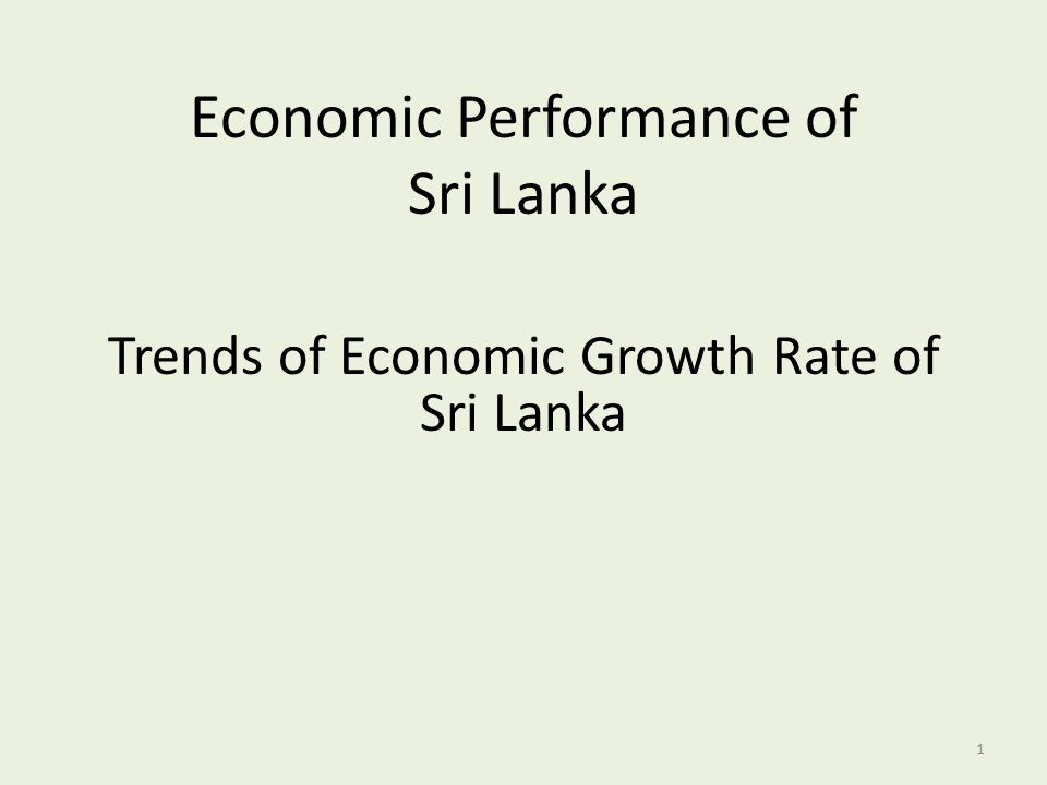 Economic Performance of Sri Lanka