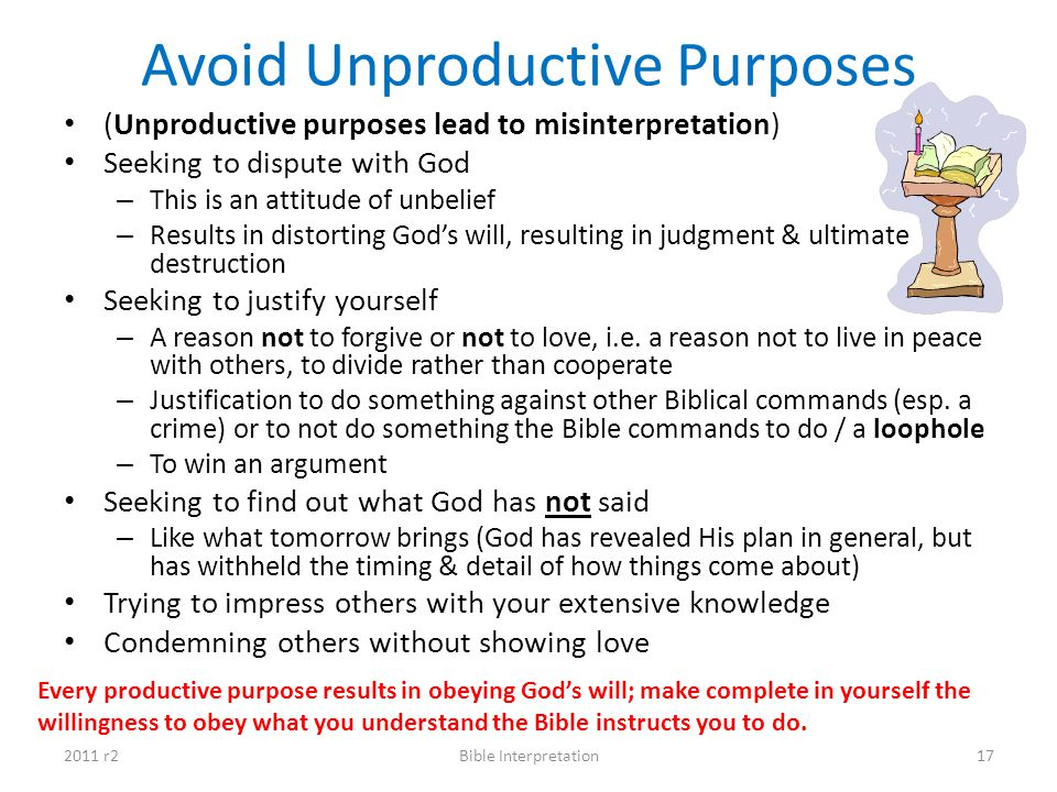 Avoid Unproductive Purposes