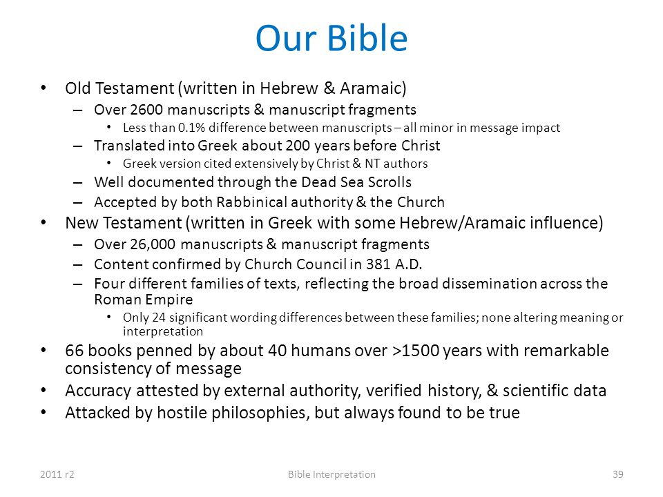 Our Bible Old Testament (written in Hebrew & Aramaic)