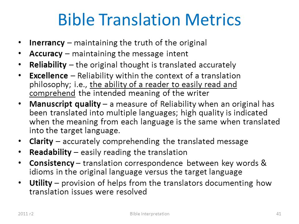 Bible Translation Metrics