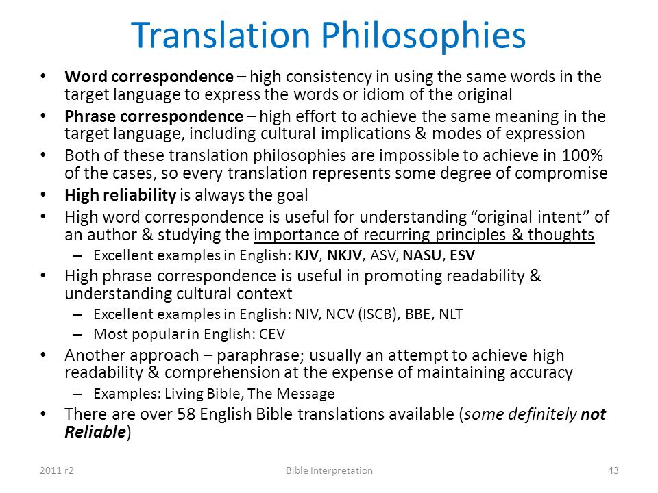 Translation Philosophies
