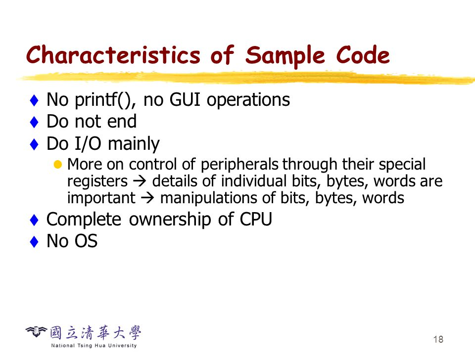Notes of Sample Code volatile variable: volatile unsigned int i;