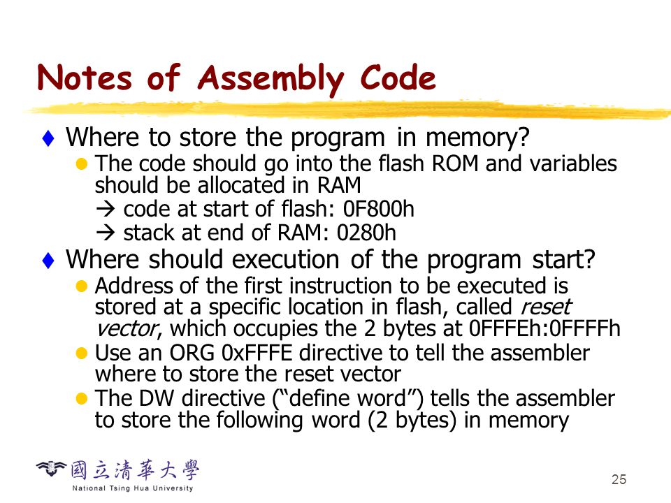 Notes of Assembly Code