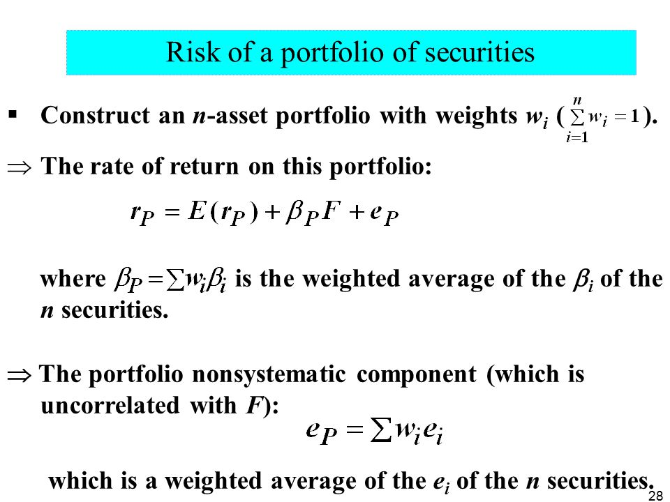 which is a weighted average of the ei of the n securities.
