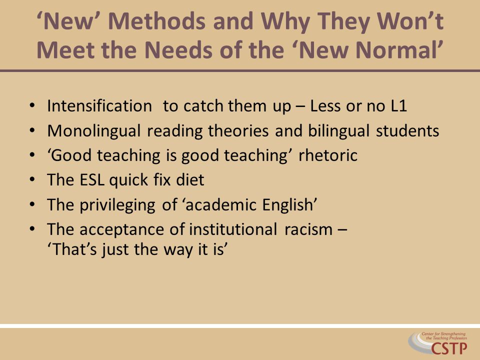 'New' Methods and Why They Won't Meet the Needs of the 'New Normal'