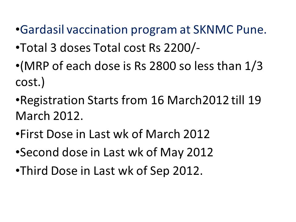 Gardasil vaccination program at SKNMC Pune.