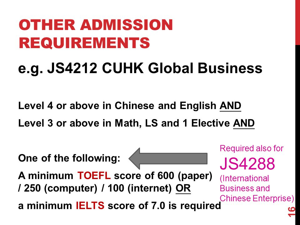 OTHER ADMISSION REQUIREMENTS