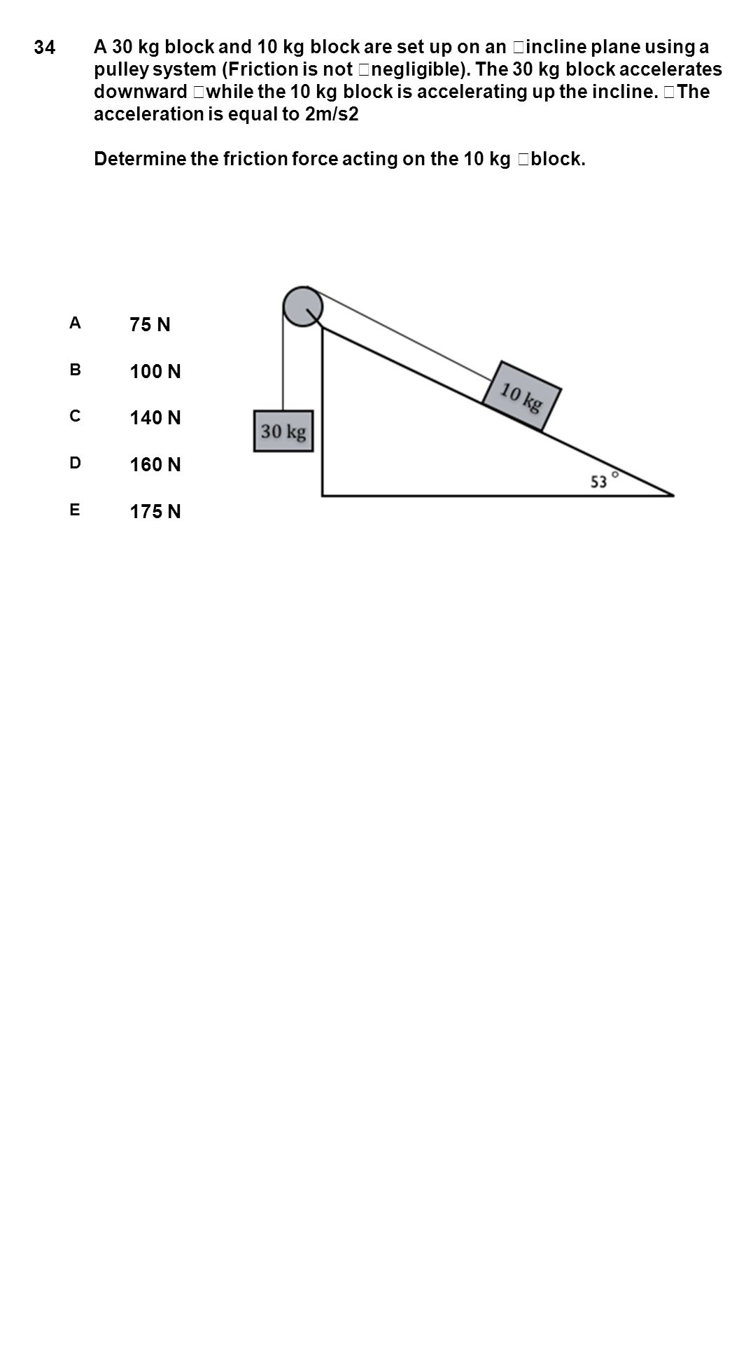 How To Find Acceleration In Multiple Pulley System