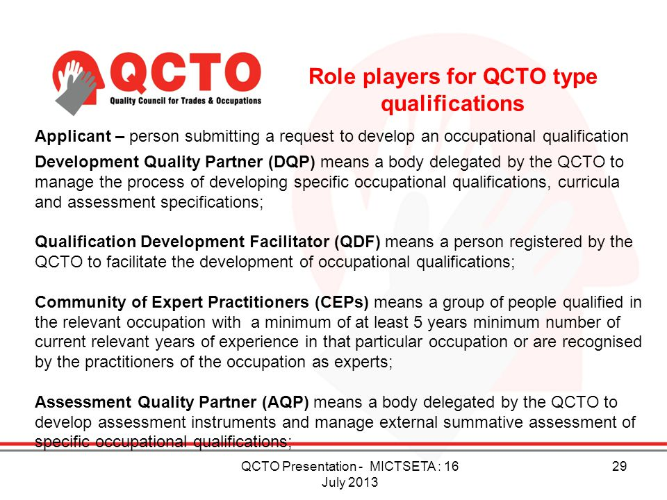 Role players for QCTO type qualifications