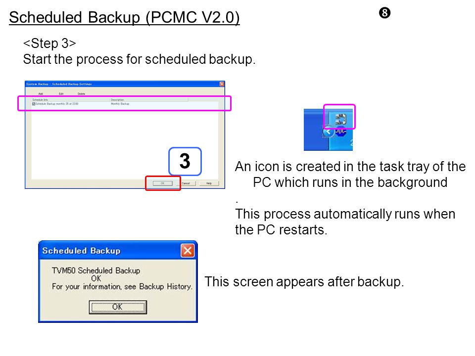 3 Scheduled Backup (PCMC V2.0) <Step 3>