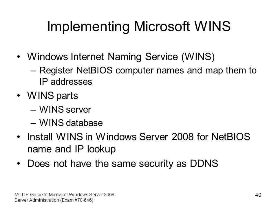 Implementing Microsoft WINS