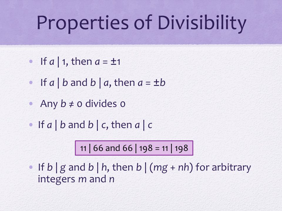 Properties of Divisibility