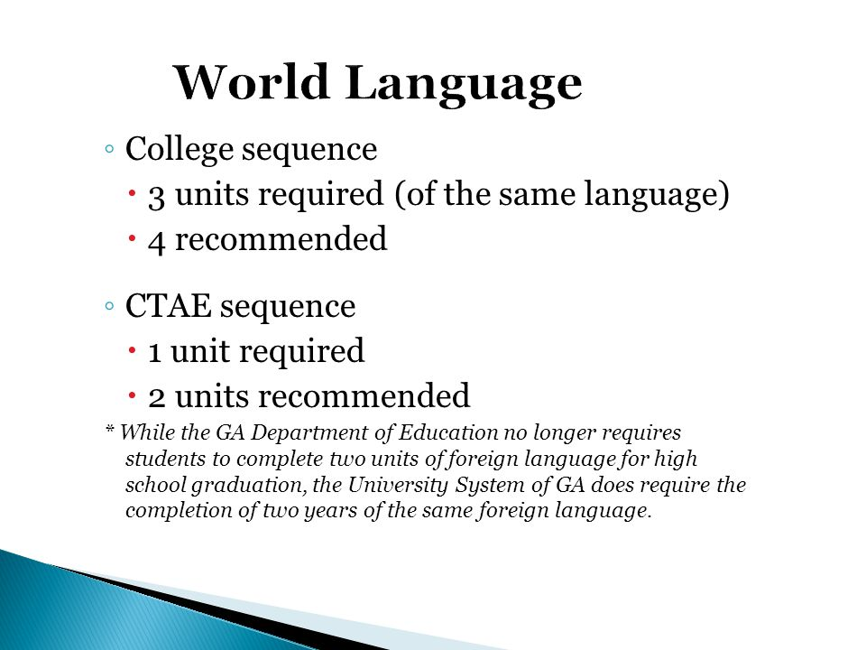 World Language College sequence
