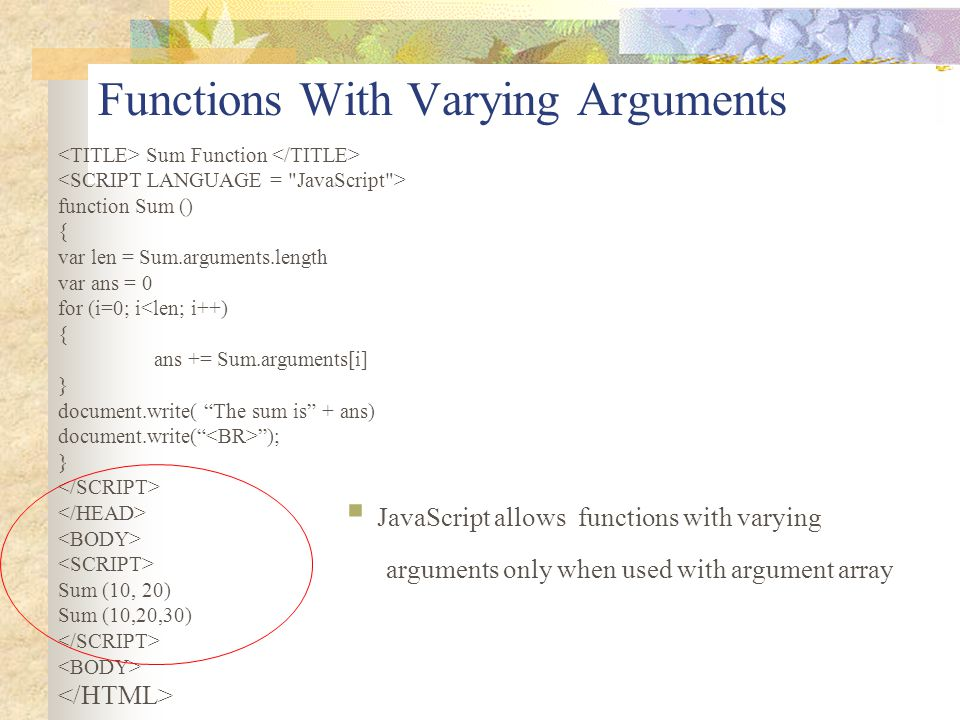 Functions With Varying Arguments
