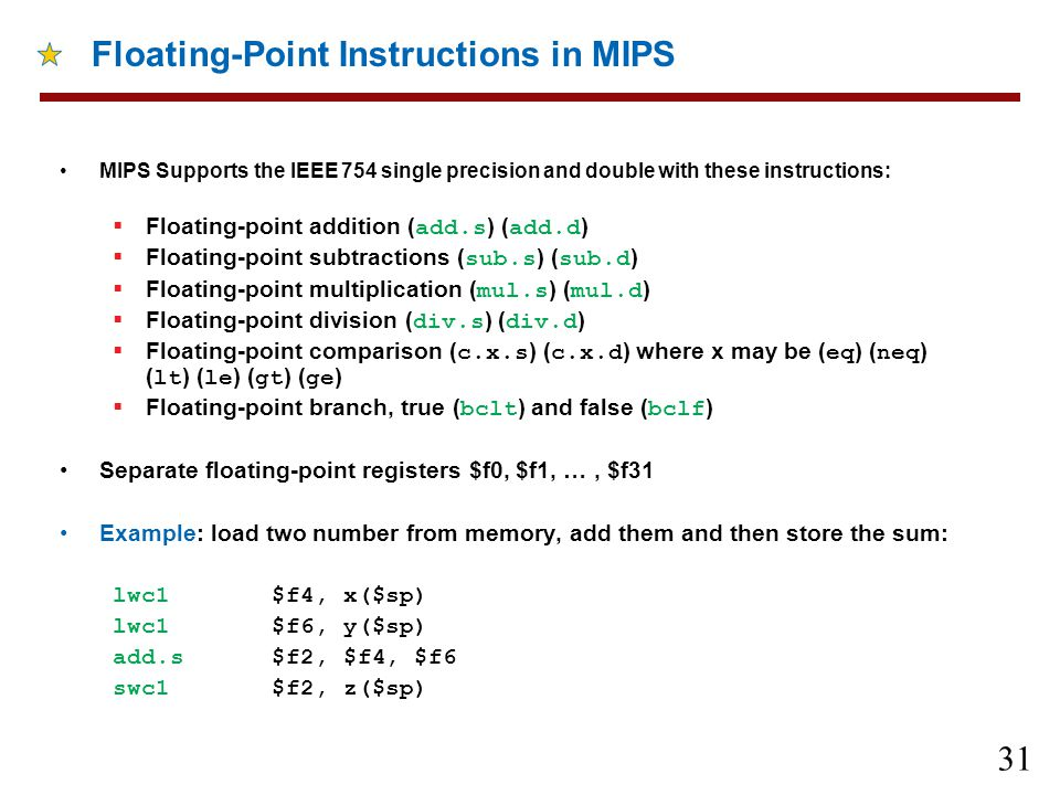 Serial cpu execution time, rate of floating point instruction.