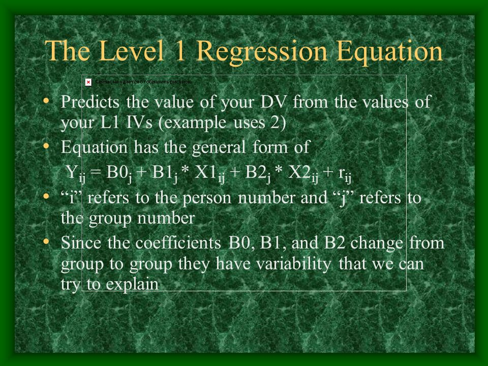 The Level 1 Regression Equation