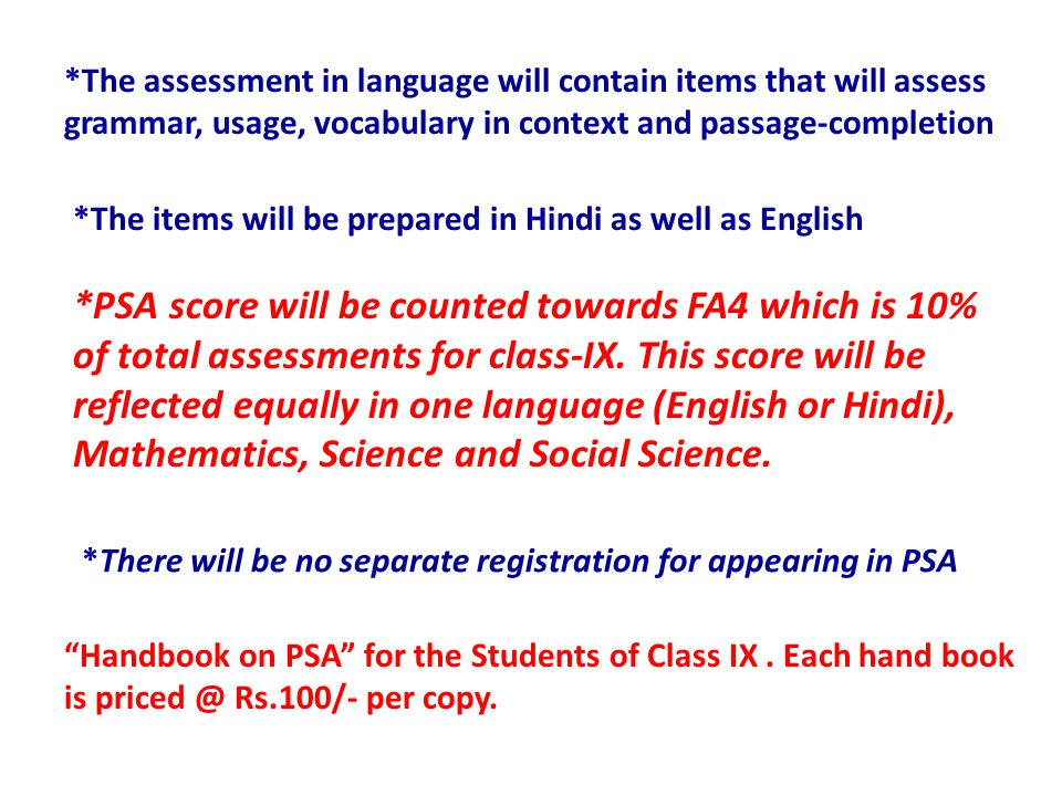 *The assessment in language will contain items that will assess grammar, usage, vocabulary in context and passage-completion
