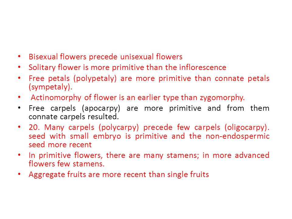 Unisexual flowers are present in french