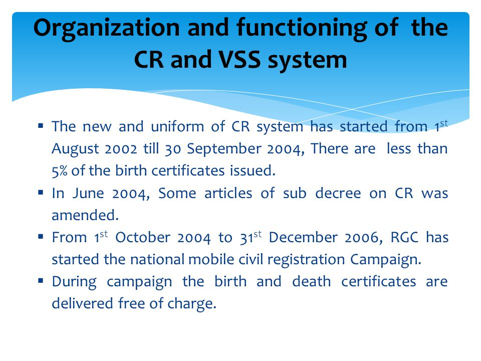 Organization and functioning of the CR and VSS system