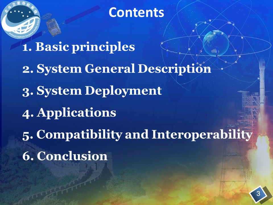 Contents 1. Basic principles 2. System General Description