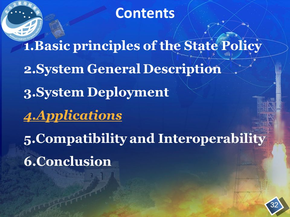 Contents 1.Basic principles of the State Policy