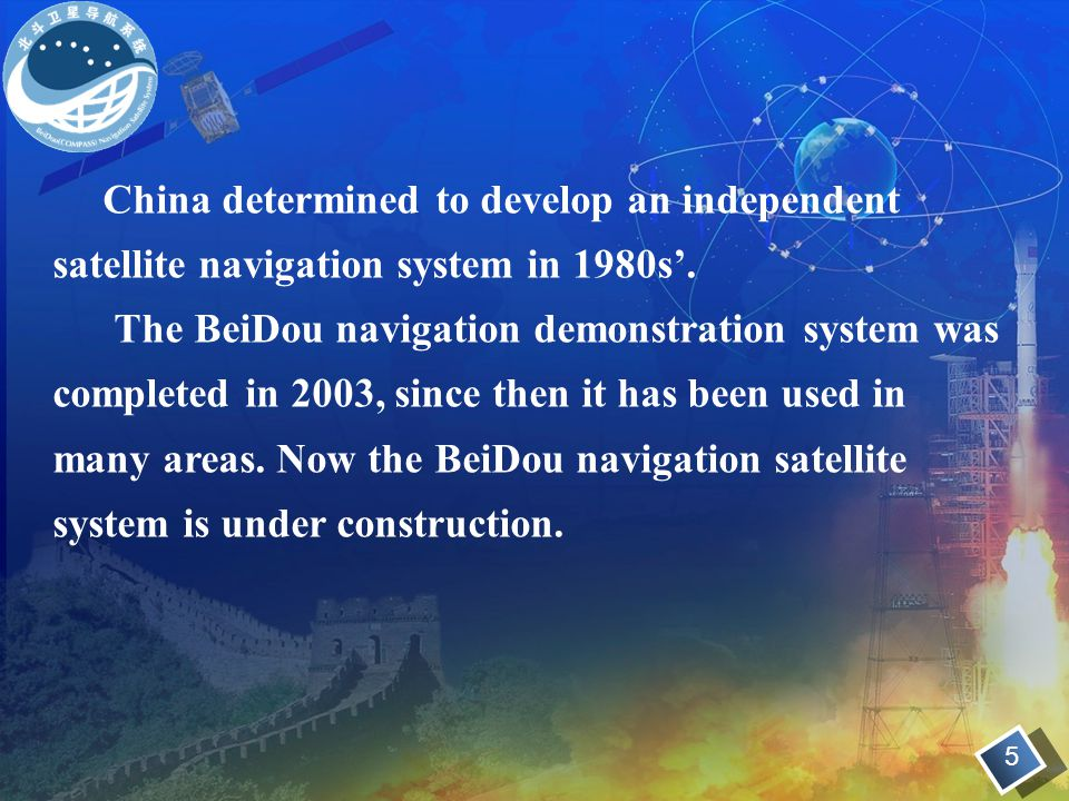 China determined to develop an independent satellite navigation system in 1980s'.