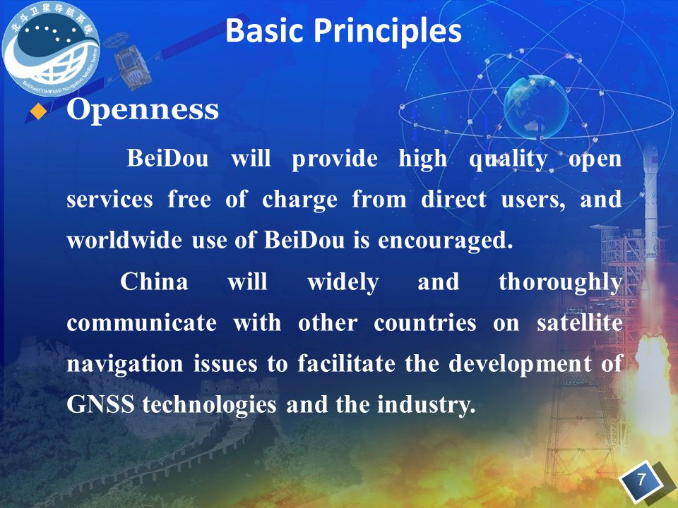 Basic Principles Openness