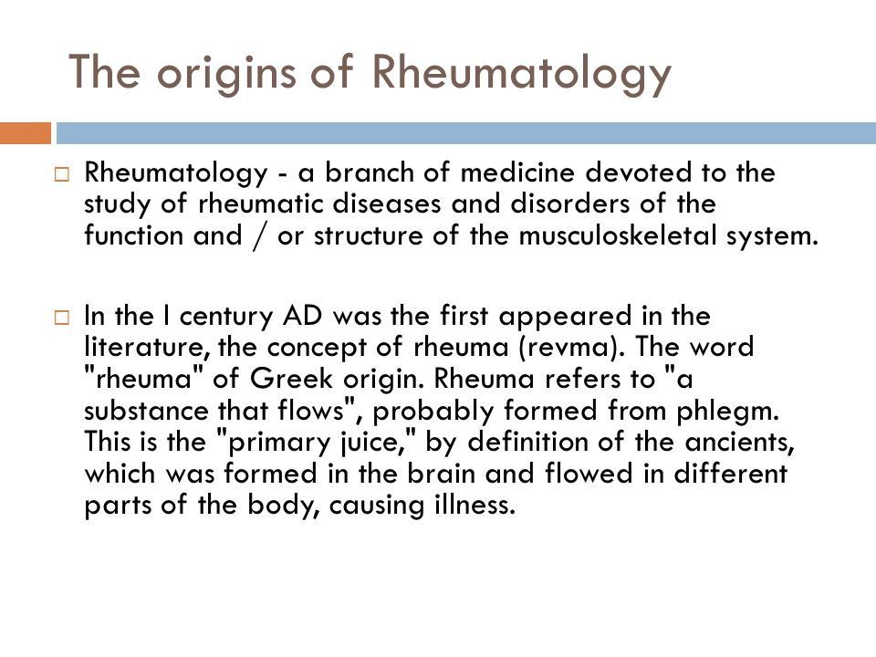Introduction to Rheumatology - ppt download