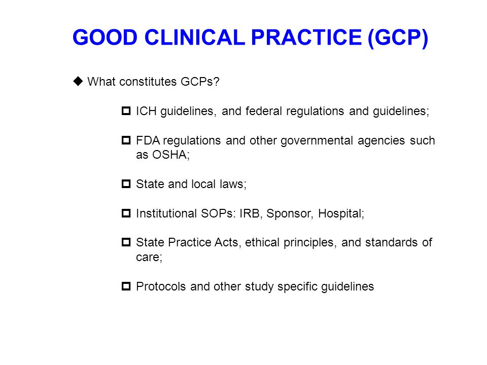 Global Good Clinical Practice - ppt download
