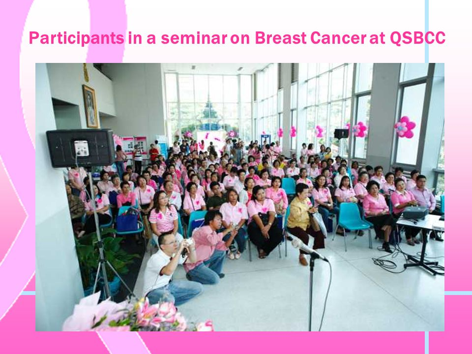 Participants in a seminar on Breast Cancer at QSBCC