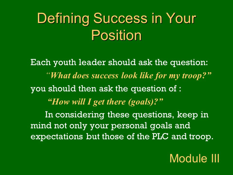 Defining Success in Your Position