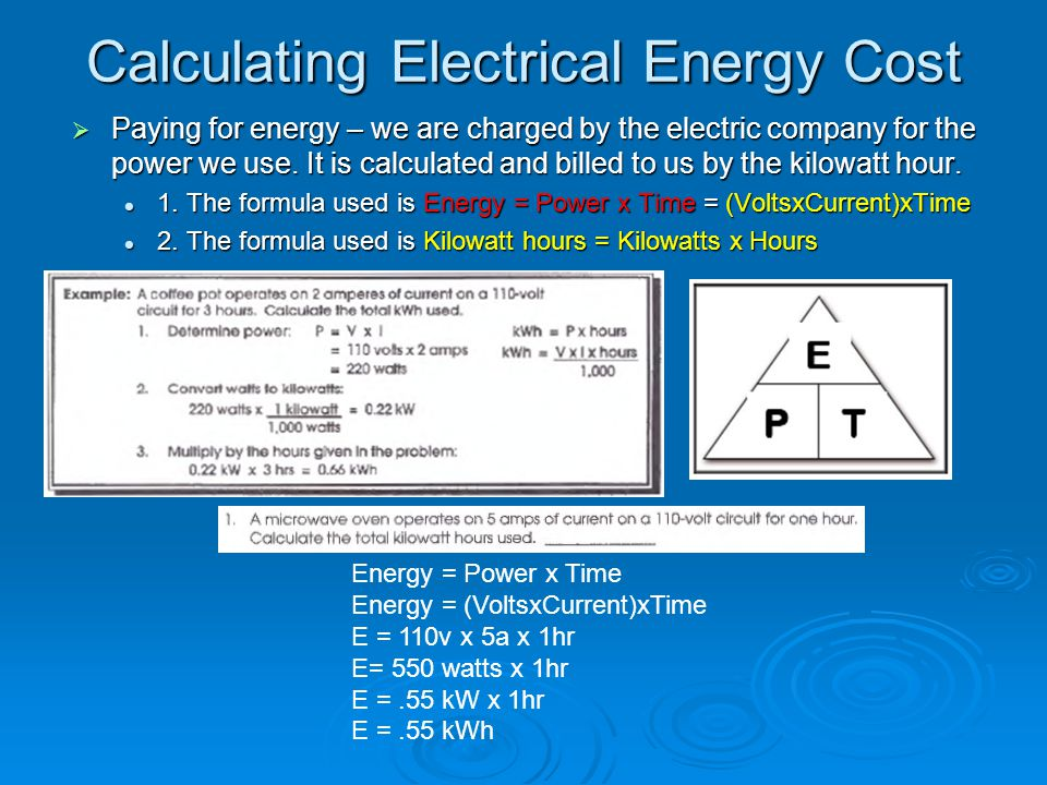 Calculating Electrical Energy Cost