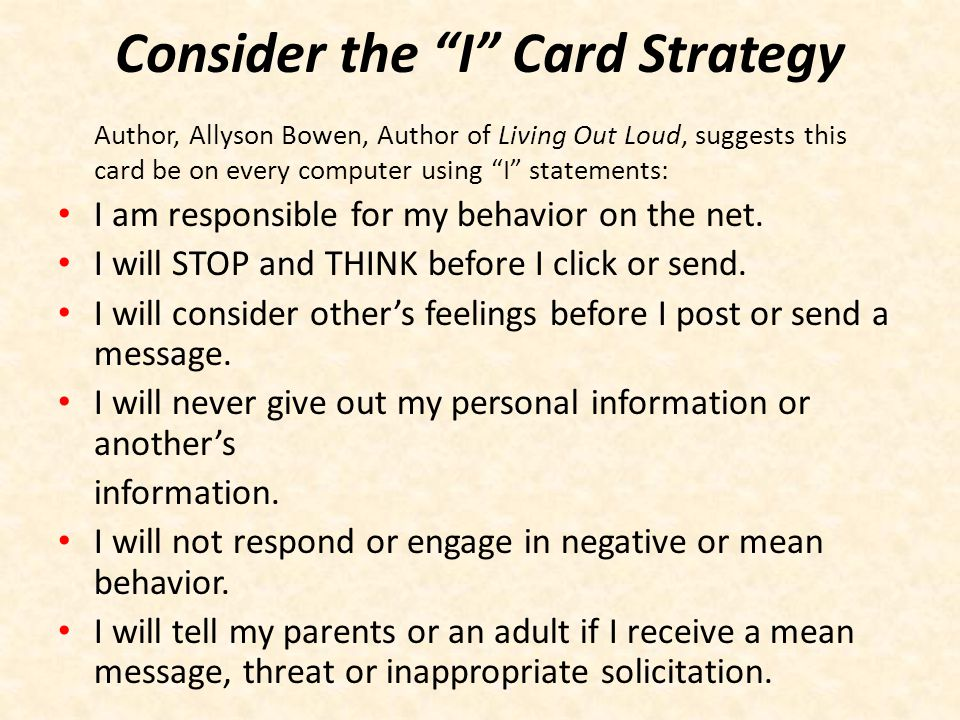 Consider the I Card Strategy