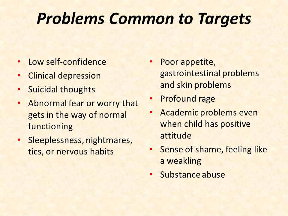 Problems Common to Targets
