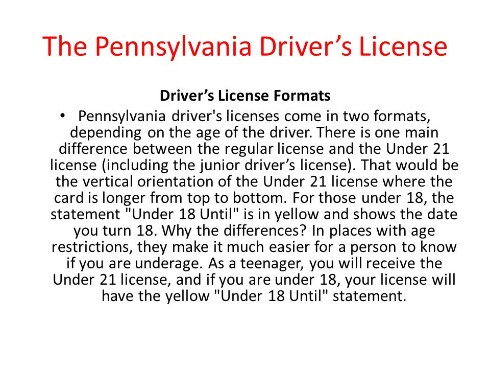 pa drivers license under 21