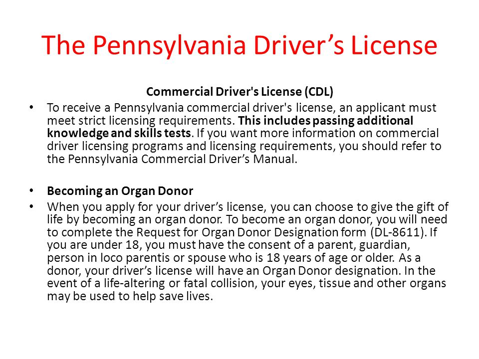 requirements for pa drivers license