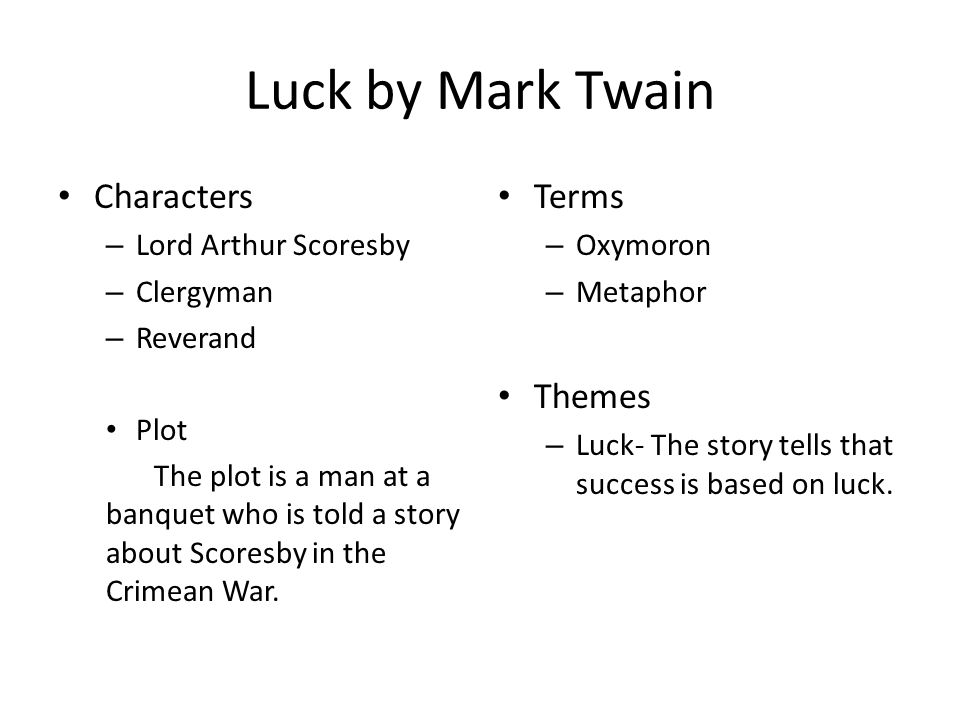 luck by mark twain summary essays An analysis of the first two paragraphs on the story luck by mark twain.