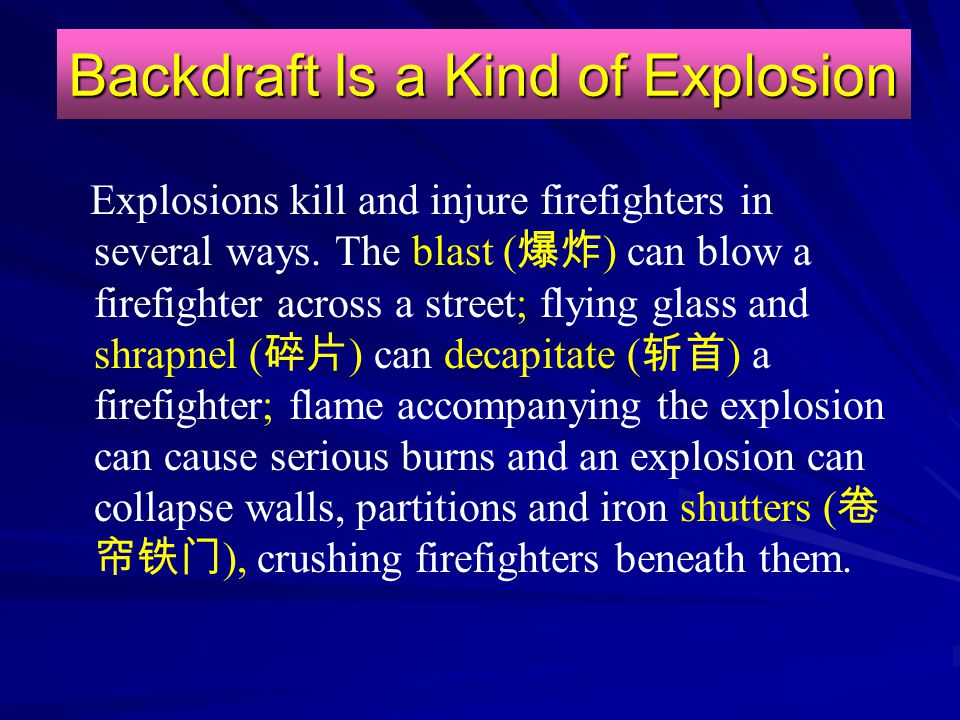 Backdraft Is a Kind of Explosion