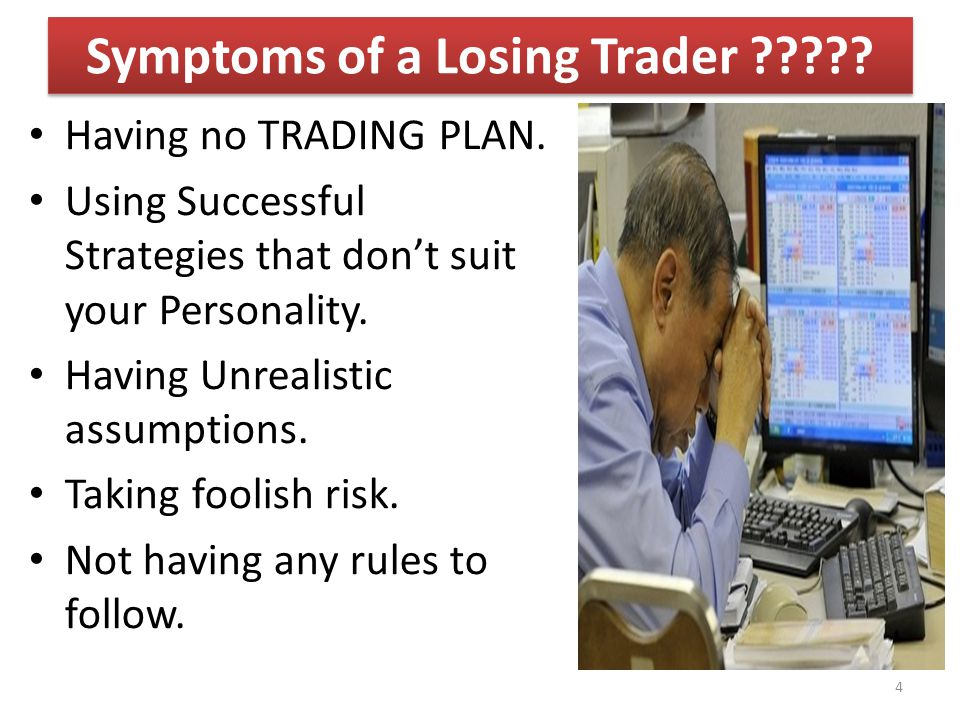"INTRADAY TRADING SECRETS"" - ppt download"