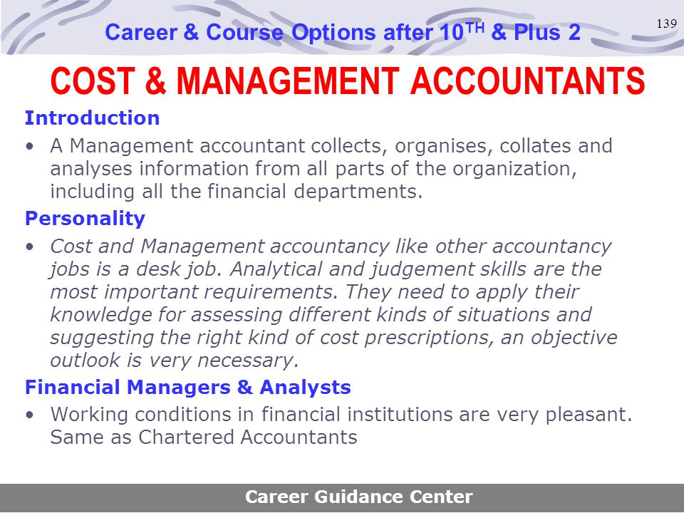 COST & MANAGEMENT ACCOUNTANTS