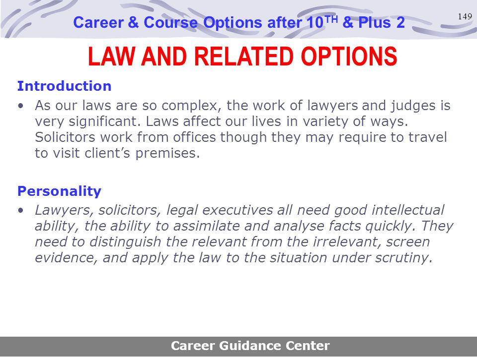 LAW AND RELATED OPTIONS