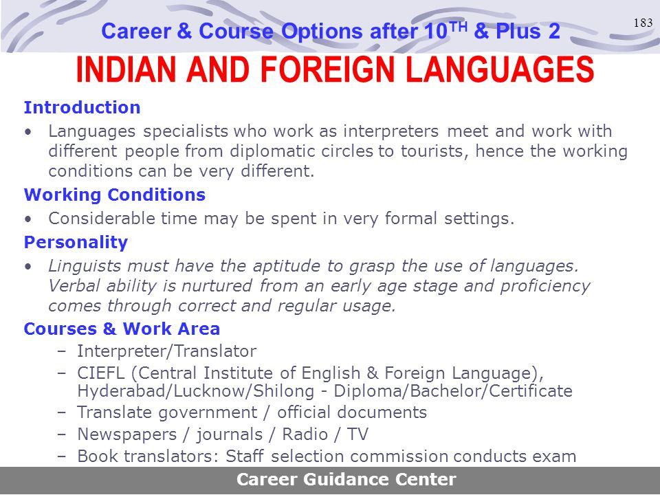 INDIAN AND FOREIGN LANGUAGES