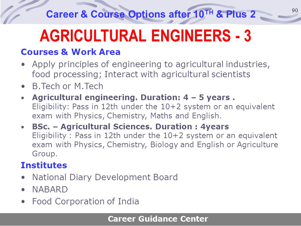 AGRICULTURAL ENGINEERS - 3