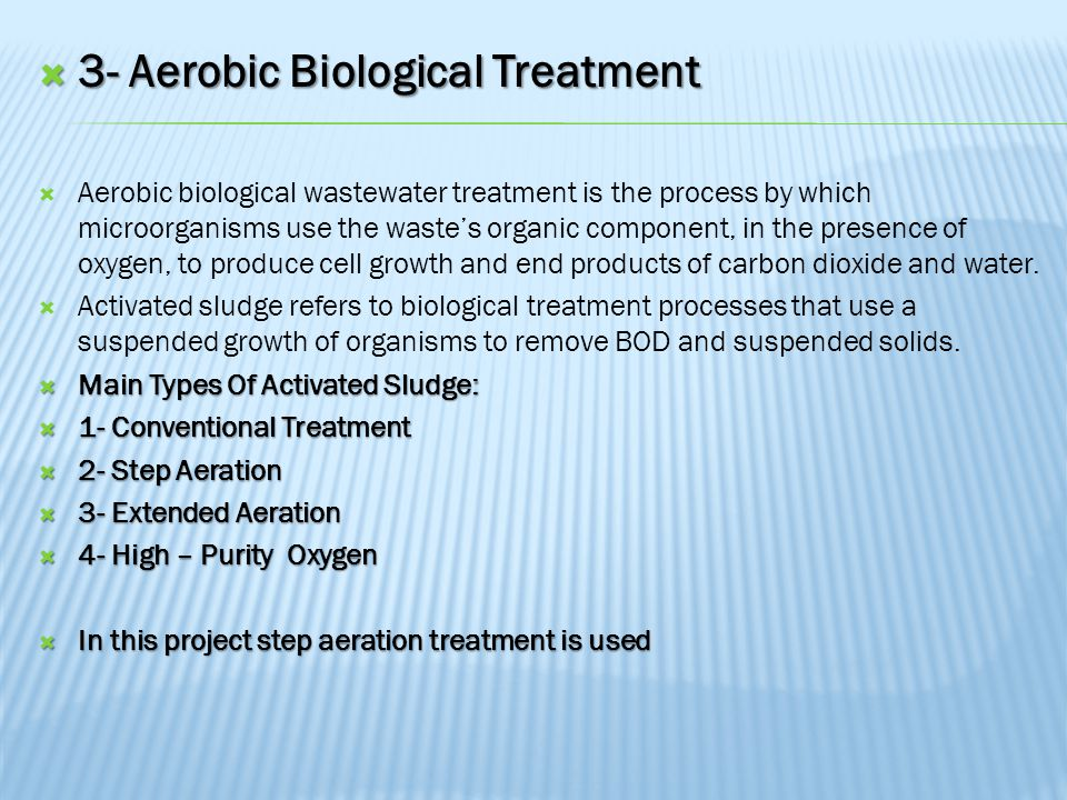 3- Aerobic Biological Treatment