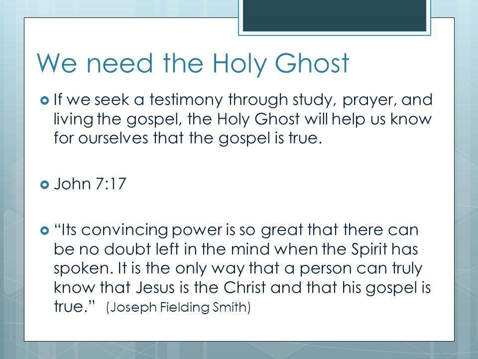 We need the Holy Ghost