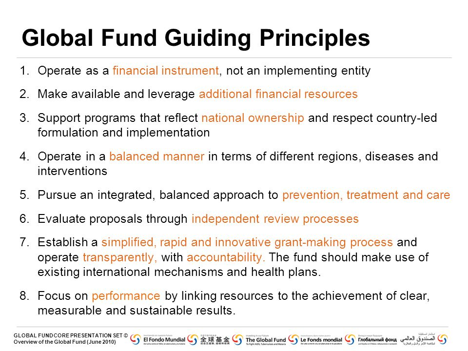 Global Fund Guiding Principles